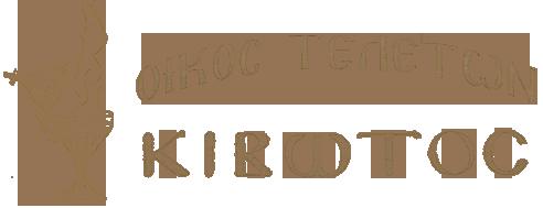 Κιβωτός - Οίκος Τελετών Logo